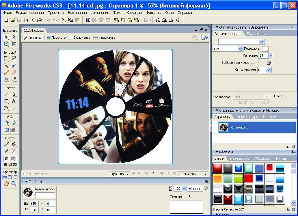 Кряк на фотошоп cs3 Скачать кряк на фотошоп cs.